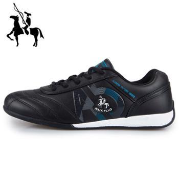 保罗2019运动鞋休闲旅游鞋减震跑步鞋男士运动鞋
