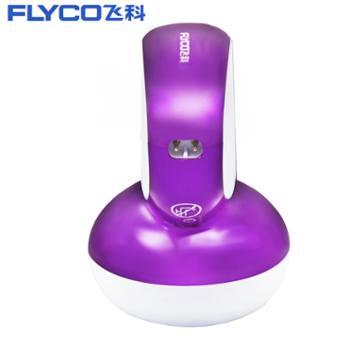 飞科毛球器FR5227除毛神器