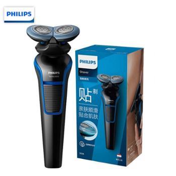 飞利浦/Philips电动剃须刀S628
