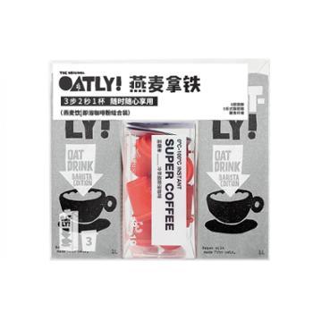 OATLY精品燕麦咖啡透明礼盒咖啡大师1Lx2盒+三顿半10颗
