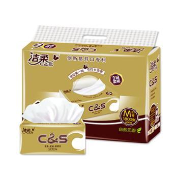 cr055-02洁柔金尊可湿水抽纸1提6包
