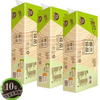 清风卷纸无芯卫生纸3层750克卷筒纸厕所纸3提30卷纸家用手纸
