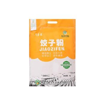 三合盛饺子面粉5kg