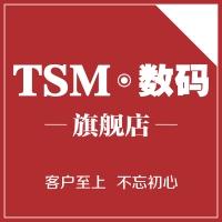 TSM数码旗舰店