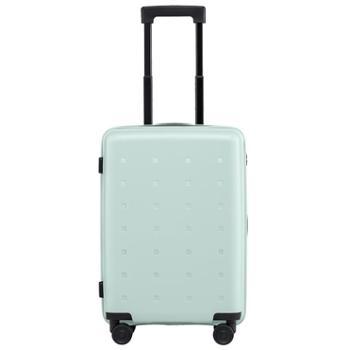 小米(MI)小米旅行箱 青春款 20英寸 男女旅行箱青春版款拉杆箱登机箱20英寸学生行李箱静音万向轮商旅两用 小米拉杆箱 小米行李箱 小米登机箱