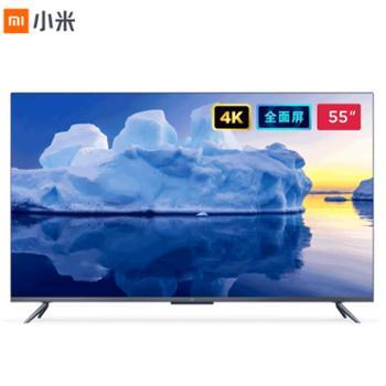 小米电视5 55英寸 灰色