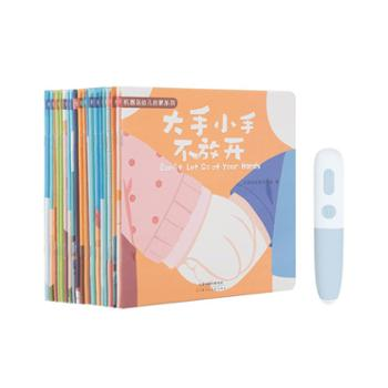 小米米兔点读笔 幼儿宝宝益智学习