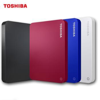 东芝/Toshiba 台式PC笔记本电脑移动硬盘 V9系列轻薄 Mac密保备份