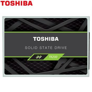 东芝/Toshiba PC台式笔记本电脑计算机固态SSD硬盘 TR200系列铠侠 SATA3.0低功耗