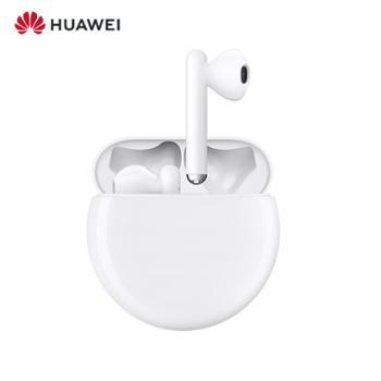 华为/HUAWEI 无线耳机/蓝牙耳机 FreeBuds3无线充版 主动降噪骨声纹识别
