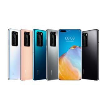 华为/HUAWEI P40 Pro 5G全网通智能手机双卡双待 5000万四摄 50倍变焦