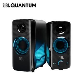 JBL 台式机电脑手机音响 蓝牙电竞游戏音箱 独立高低音炮 QUANTUM DUO