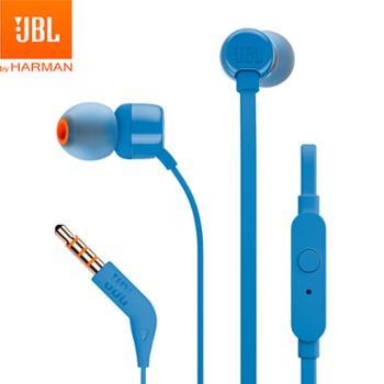 JBL 立体声入耳式耳机耳麦 手机运动游戏有线耳机 带麦可通话 T110