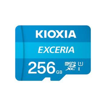 铠侠/KioxiaTF存储卡microSD卡手机内存卡支持高清拍摄