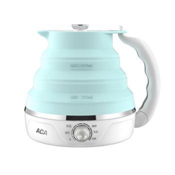 北美电器/ACA 便携折叠电水壶 奶嘴级硅胶热水壶 烧水壶 ALY-60SH10J