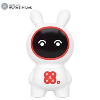 华为/HUAWEI 华为智选火火兔早教机 学习机 智能机器人 故事机 儿童益智玩具H1