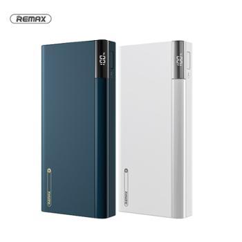 睿麦克斯/REMAX 手机移动电源 充电宝 5A快充20000mAh RPP-108