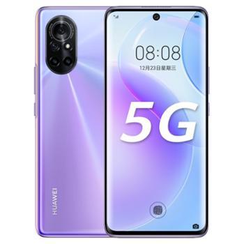 华为 nova 8 全网通5G智能拍照游戏手机双卡双待 麒麟985