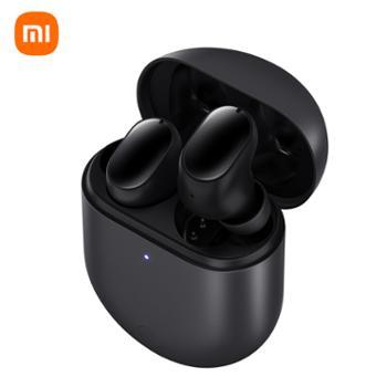 Redmi AirDots 3 Pro 真无线蓝牙耳机