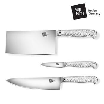 米技 尚锋刀具三件套 SKS170-3D