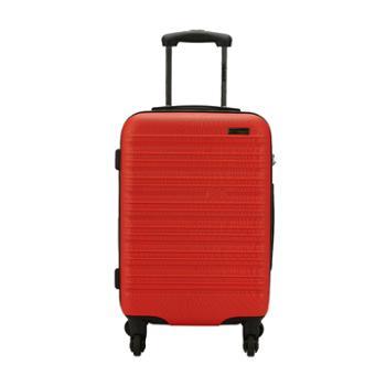 外交官 20寸拉杆箱(红色) YH-6162