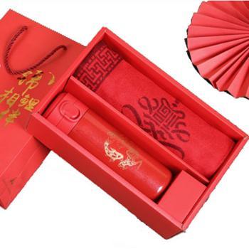 艾丝雅兰 祥瑞围巾保温杯套装 A-ZH2012(A)