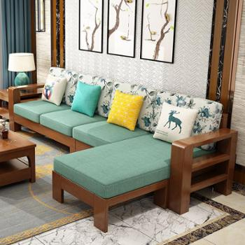 实木沙发布艺沙发新中式简约现代小户型客厅整装【下单颜色留言】