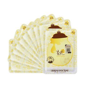 paparecipe春雨面膜补水保湿蜂蜜面膜10片装个性美妆护理