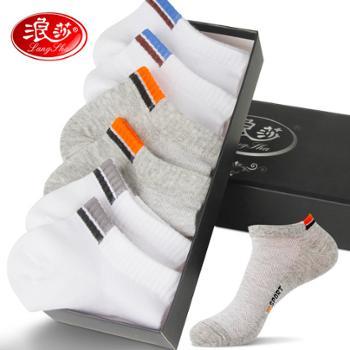 浪莎男款棉袜6双礼盒装夏薄款短袜浅口船透气