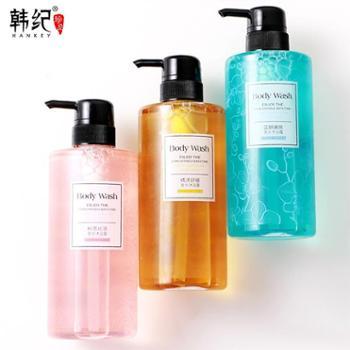 韩纪/Hankey 橘诱丝滑香水沐浴露 500ml