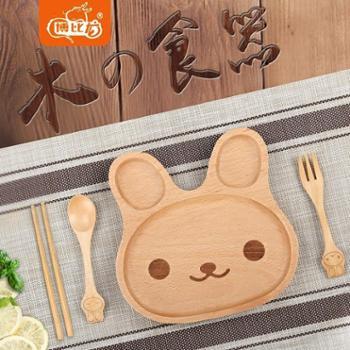 博比龙儿童餐具套装