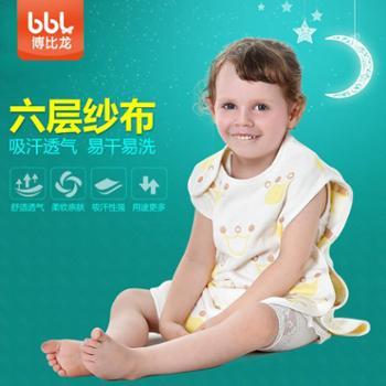 博比龙夏季薄款纱布分腿无袖背心式婴儿睡袋