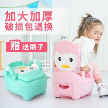 乐邦尼儿童坐便器马桶婴儿便盆尿盆