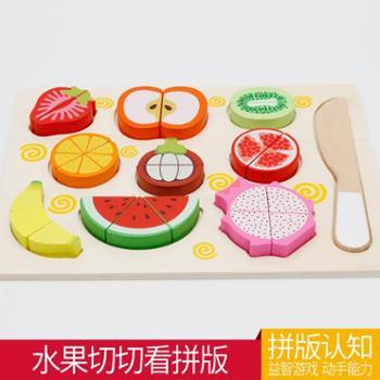 木丸子水果交通拼图积木30*22.5cm
