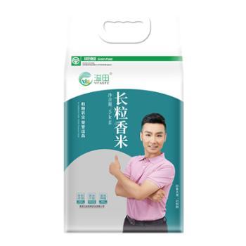 溢田黑龙江长粒香大米5kg