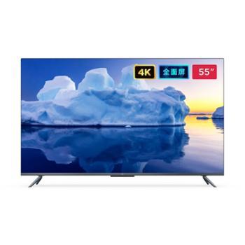 小米电视555英寸4K超高清全面屏人工智能网络液晶平板电视