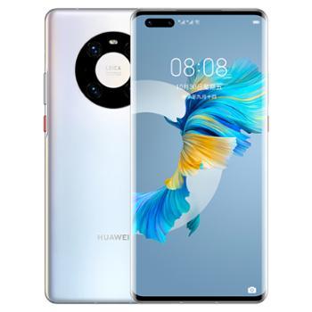 华为/HUAWEIMate40pro5G全网通手机双卡双待