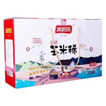 深磨坊田园风玉米稀盒礼盒装432g*4