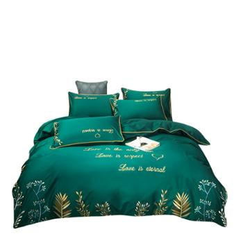普马狮全棉森系列刺绣款四件套1.8m床单款