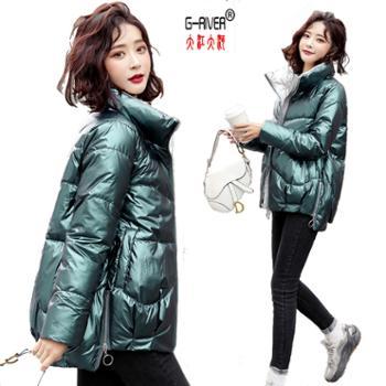 大江大河G-RIVER冬季新款女短款白鸭绒韩版宽松亮面羽绒服