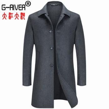 大江大河/G-RIVER双面毛呢长款男式风衣高档厚实