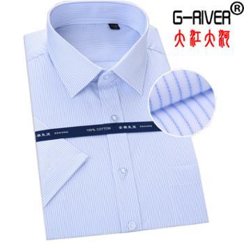 G-RIVER大江大河宽松直筒大肚围免烫全棉长袖短袖男衬衫衬衣