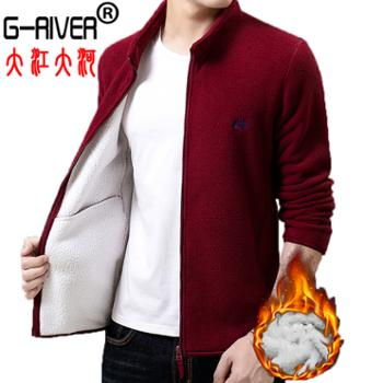 大江大河/G-RIVER加绒保暖立领开衫男复合一体绒毛卫衣