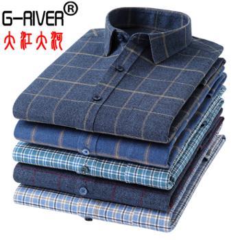大江大河/G-RIVER全棉磨毛长袖衬衫男士格纹衬衣38-44
