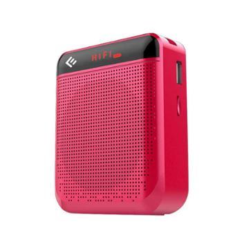 伊菲尔教师导游专用便携式腰挂教学喊话器T9小蜜蜂扩音器