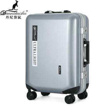 丹尼袋鼠新款铝框静音万向轮旅行箱拉杆箱