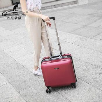 丹尼袋鼠新款18寸铝框拉杆箱万向轮登机箱时尚旅行行李箱