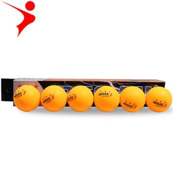 雷加尔乒乓球*盒装三星学生训练乒乓球6只装国际标准训练球