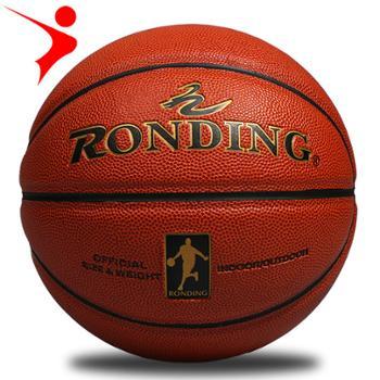 RONDING7100篮球7号PU篮球训练篮球耐磨篮球