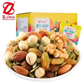 真心每日坚果礼盒750g(25g*30包)混合果仁零食大礼包